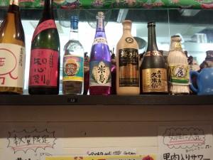 うちなぁ料理と古酒家 ニライカナイ (7)