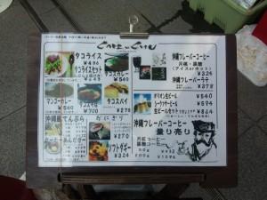 銀座わしたショップ 2014/06/13 (1)