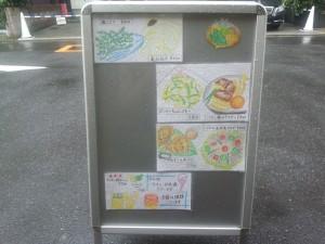 すばや (4)