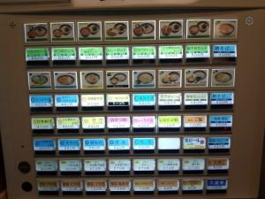 ゆで太郎 錦町店 (3)