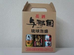 琉球泡盛 与那国 100 ml 3 本セット (1)