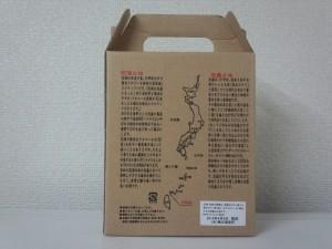 琉球泡盛 与那国 100 ml 3 本セット (2)