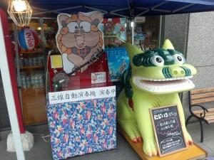 銀座わしたショップ 2014/07/03 (1)