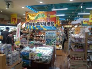 銀座わしたショップ 2014/07/03 (3)