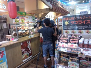 銀座わしたショップ 2014/07/03 (5)