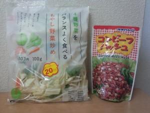 もやし野菜炒め + コンビーフハッシュ