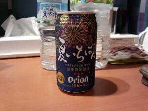 夏いちばん (2013/07)