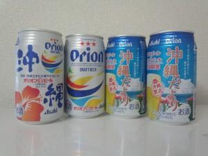 オリオンドラフトビール + 沖縄だより