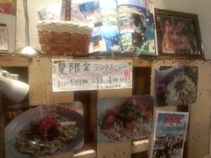 うちなぁ料理と古酒家 ニライカナイ (15)