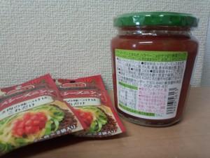S&B タコスシーズニング + KAGOME サルサ