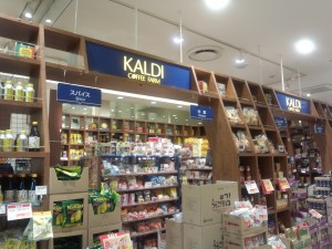 KALDI 北千住店 (1)
