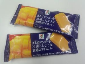 まるでマンゴーを冷凍したような食感のアイスバー (3)