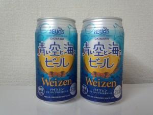 青い空と海のビール (2)