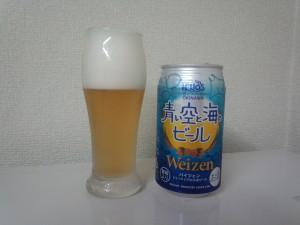 青い空と海のビール (3)