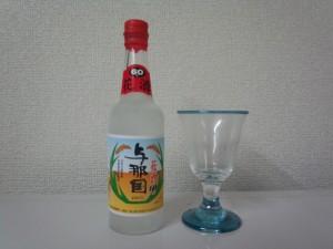 琉球泡盛 与那国 60 度 100 ml 3 本セット (1)