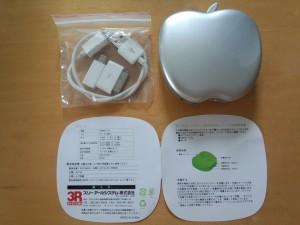 りんご型モバイルバッテリー POWER STYLE 6400 (2)