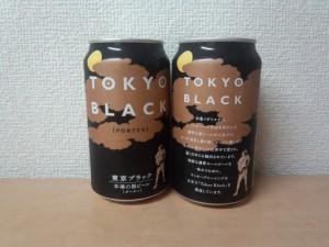 東京ブラック (1)