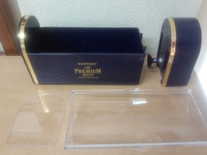 プレミアム急冷器 (3)
