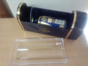 プレミアム急冷器 (4)