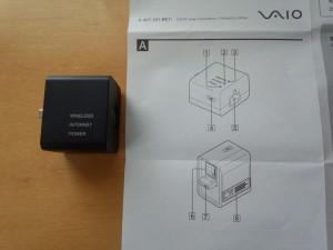 VGP-WAR100 (2)