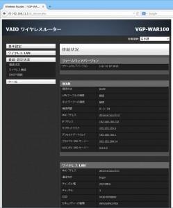 VGP-WAR100 (7)