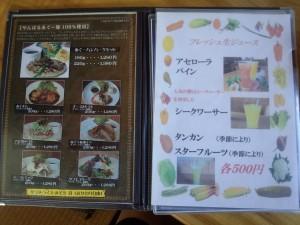 ハンバーグとパンケーキのお店 うるり (4)
