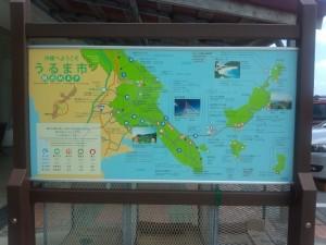 海の駅 あやはし館 (2)