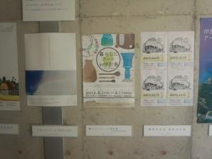 2014 イチハナリアートプロジェクト (6)