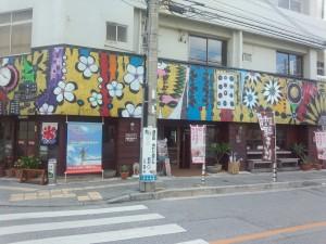 富士家 泊本店 (3)