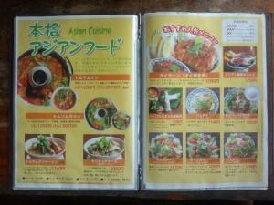 カフェくるくま メニュー (3)