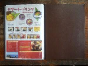 カフェくるくま メニュー (4)