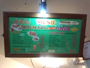 Tacos-ya (1)