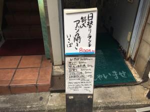いさば (7)
