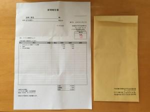 hp dv5 修理 (2)