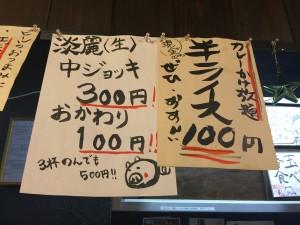 哲麺 (5)
