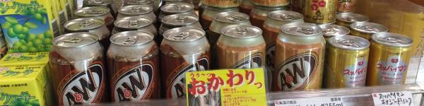 銀座わしたショップ 2014/11/13 (3)