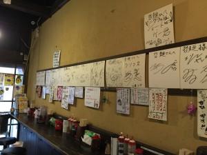 哲麺 (7)