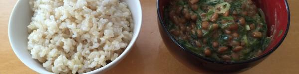 玄米 + くめ納豆 秘伝金印