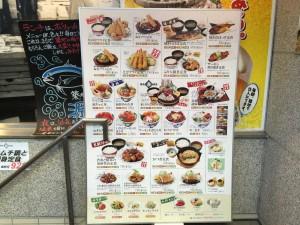 築地食堂 源ちゃん 神保町店 (4)