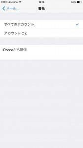 """iPhone 6 Plus """"署名"""""""