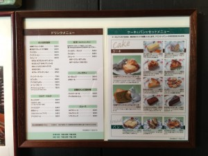 古瀬戸珈琲店 (3)