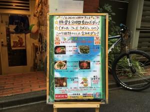 うちなぁ料理と古酒家 ニライカナイ メニュー (7)