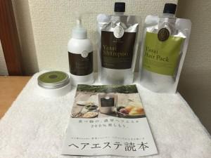 YASAI シャンプー & ヘアパック (3)