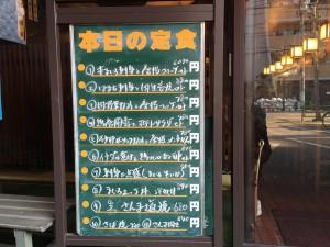 味安 メニュー (3)