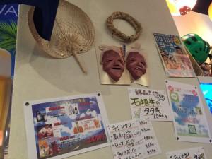 うちなぁ料理と古酒家 ニライカナイ (19)
