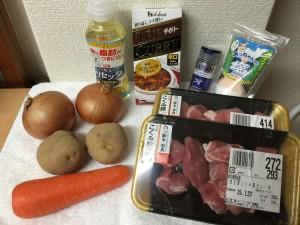 カレーライス 材料 (ハウス ザ・カリー <辛口>)