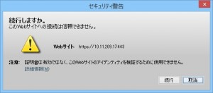 Java 7 Update 75 (1)