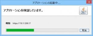 Java 7 Update 75 (3)