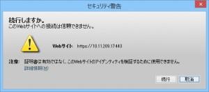 Java 8 Update 31 (1)