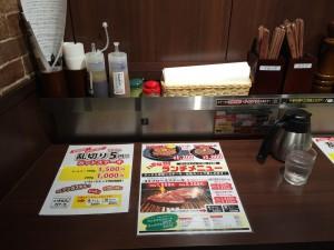いきなり ! ステーキ 小川町店 (3)
